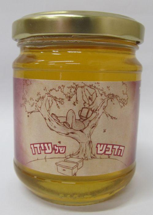 organic250 הדבש של עידו