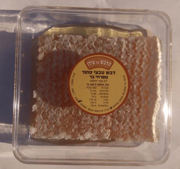 יערית דבש 250